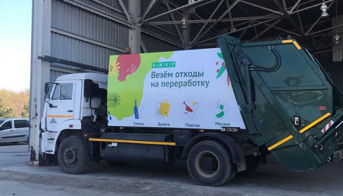 В Белореченском районе полностью модернизирован полигон ТКО